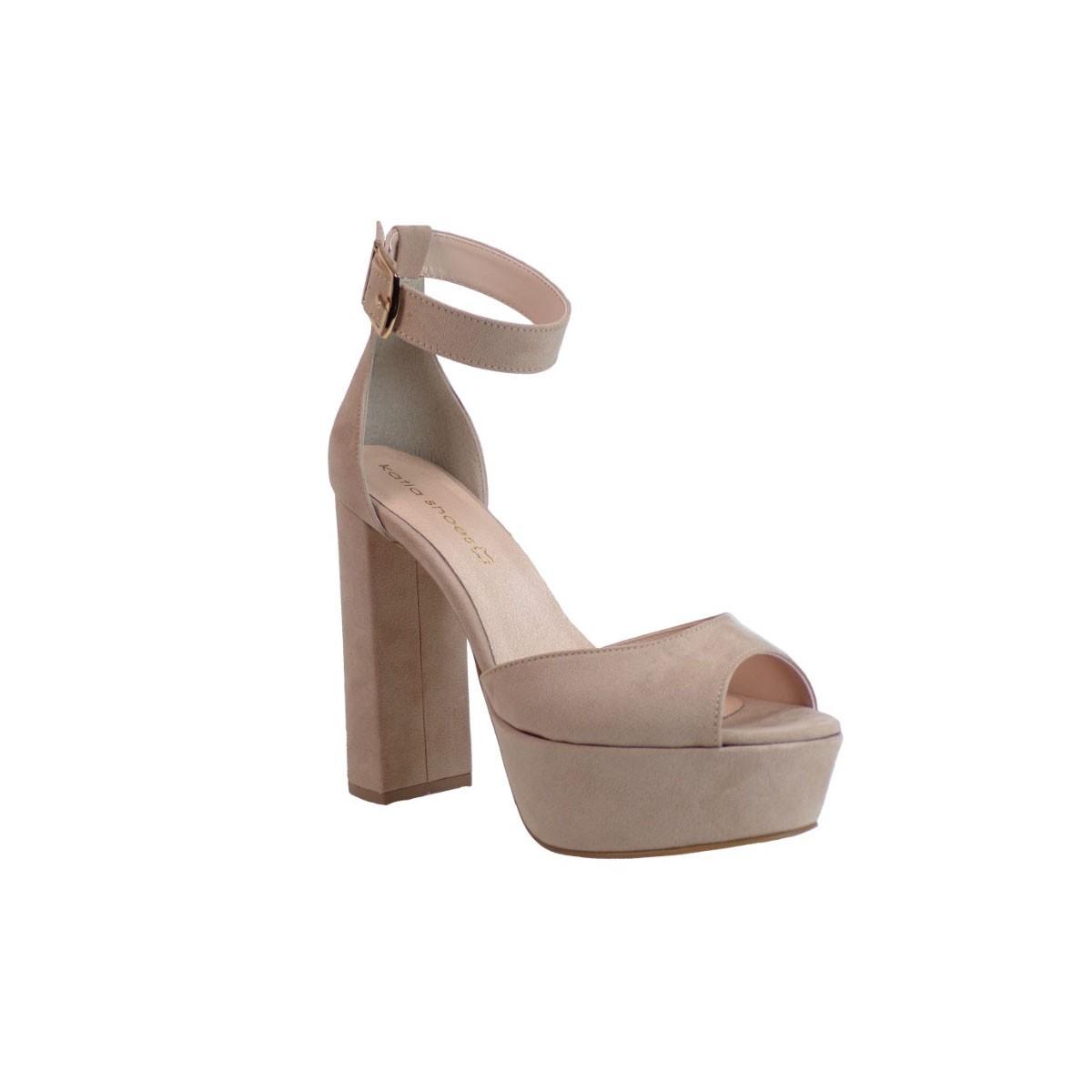 Katia Shoes Γυναικεία Πέδιλα 35/5003 Πούδρα Καστόρι Katia shoes 35/5003 Πούδρα