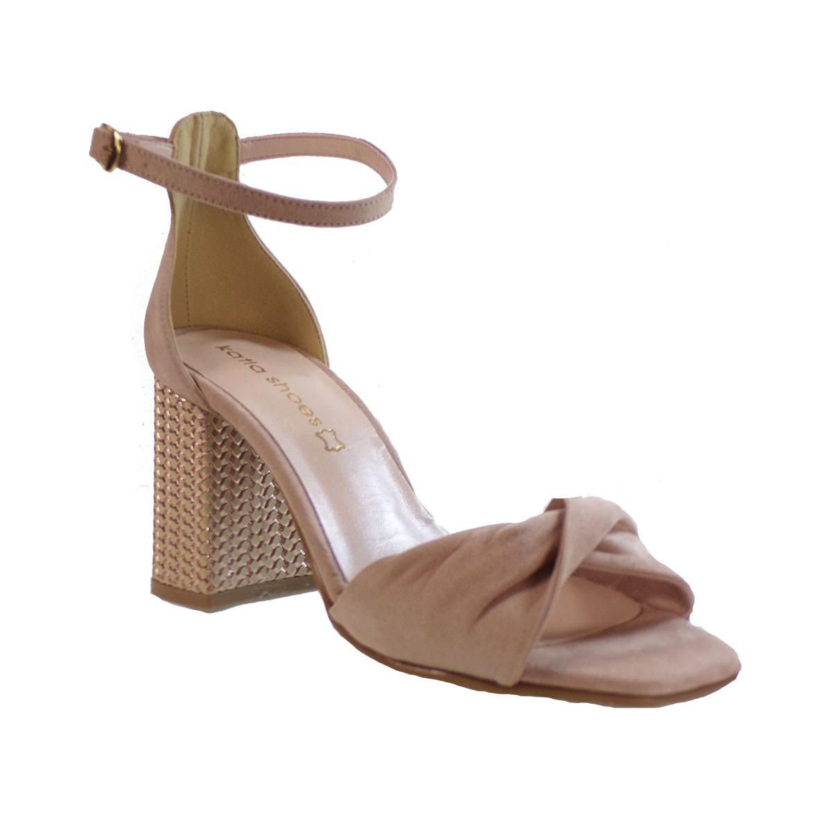 Katia Shoes Γυναικεία Παπούτσια Πέδιλα 37-5087 Πούδρα Καστόρι