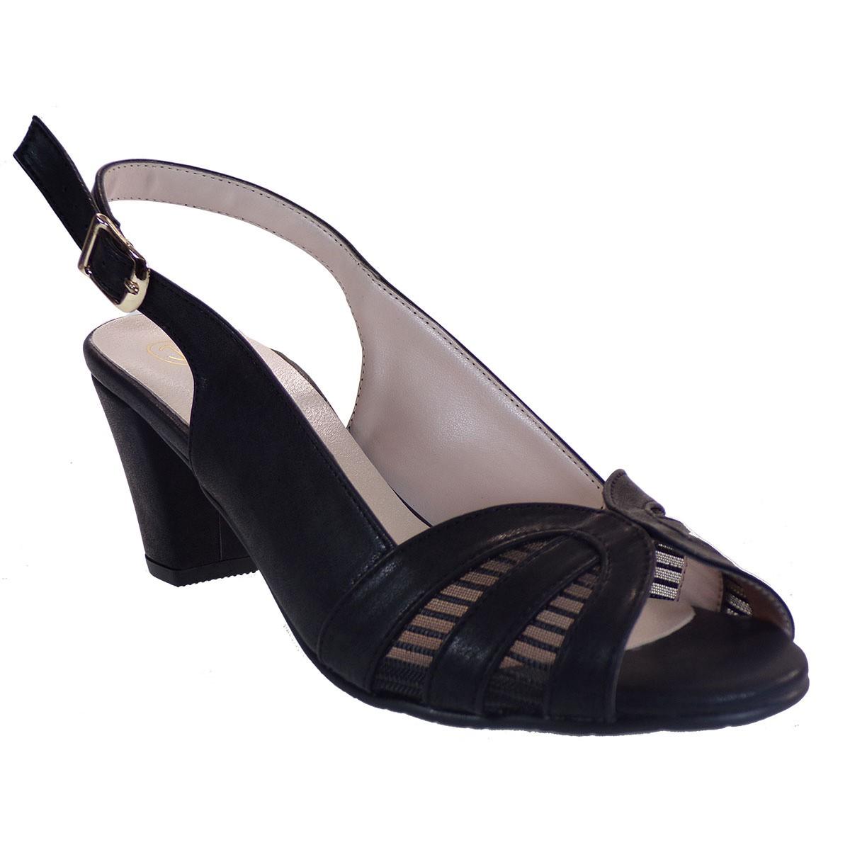 Katia Shoes Γυναικεία Παπούτσια Γόβες Α206-1343 Μαύρο